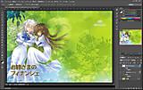 C84_hyoushi_title