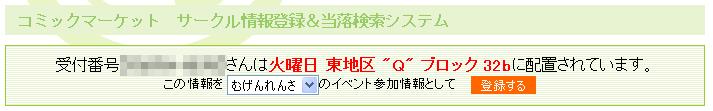 Touraku75_2
